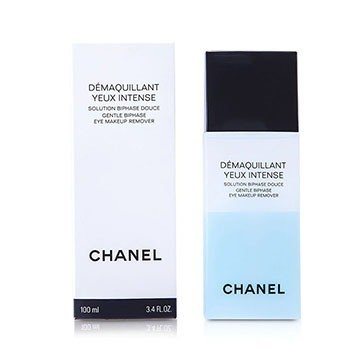 Chanel Removedor de Maquiagem Precision Gentle Eye Make Up Remover