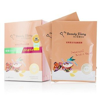 My Beauty Diary Mask - Imperial Birds Nest Emolliating (Ultra Nourishing)