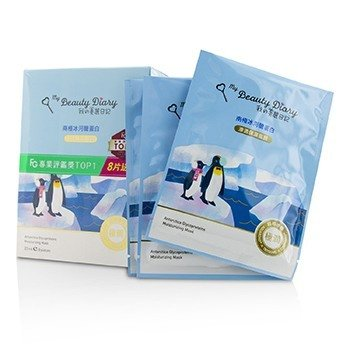 My Beauty Diary Mask - Antarctica Glycoproteins Moisturizing (Deeply Hydrates)