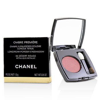 Chanel Ombre Premiere Longwear Powder Eyeshadow - # 36 Desert Rouge (Metallic)