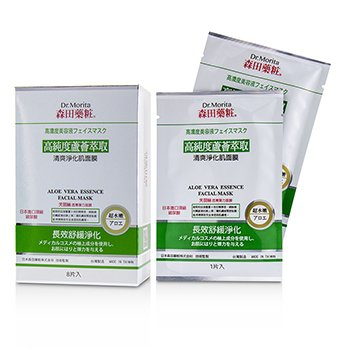 Concentrated Essence Mask Series - Aloe Vera Essence Facial Mask (Soothing & Purifying)