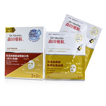 Signature Silk Fiber Series - Facial Mask Twin Pack (Whitening + Anti-Wrinkle)