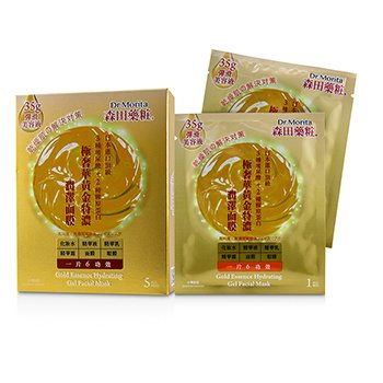 Gold Essence Hydrating Gel Facial Mask