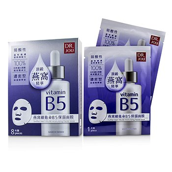 Swiftlet Nest Vita B5 Moisturizing Facial Mask