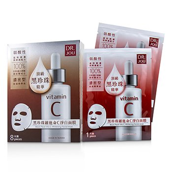 Black Pearl Vita C Whitening Facial Mask