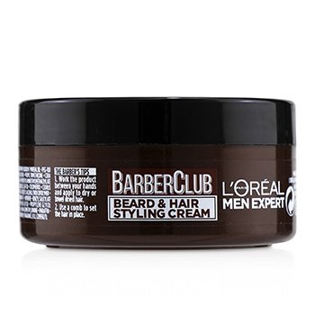 LOreal Men Expert Barber Club Beard & Hair Styling Cream